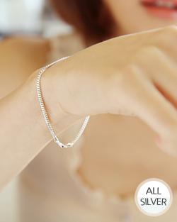 Silver2 pre-primary bracelet (br556)