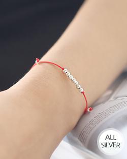 Aikido bracelet (br533)