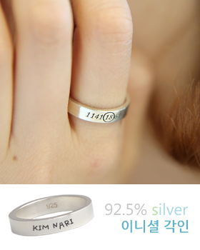 Silver4mm initials Ring (rg314)
