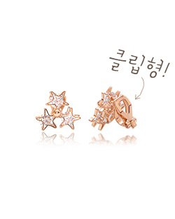 Three Stars Clip earring (er1345)