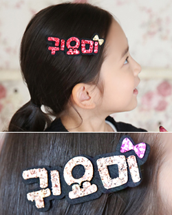 Ears Yomi text hairpins (bhp078)