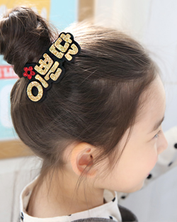Letter pretty daughter hairpin (bhp079)