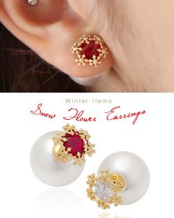 Homesickness earring (er1424)