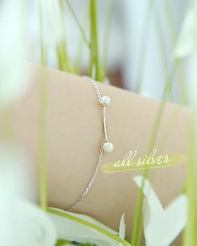 Seven double-bracelet (br521)