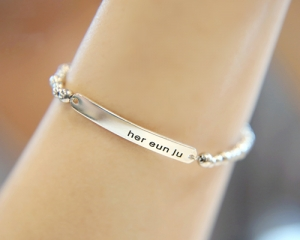 Silver Initial elastic bracelet (br507)