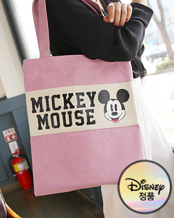 Confessed to the coolest Mickey Bag (ot207)