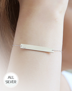 Simple Silver Bar bracelet (br515)