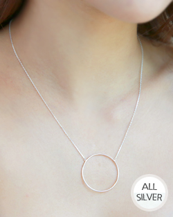 Rondon's Necklace (nk446)