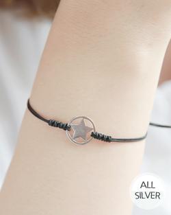 S is teureya bracelet (br008)