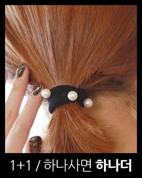 Hair then strap (hs158)