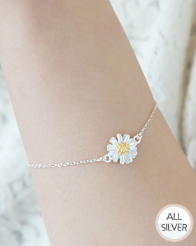 Daisy Flower bracelet (br587)