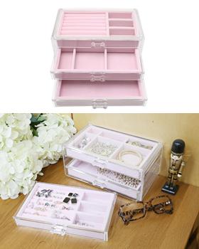 Pink Purple Accessory Storage Box (ot320)